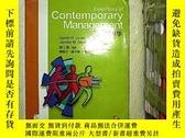 二手書博民逛書店Essentials罕見of Contemporary Management管理學Y203004