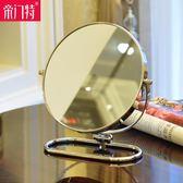 帝門特6英寸台式折疊化妝鏡雙面便攜梳妝鏡歐式可愛公主高清鏡子-享家生活館