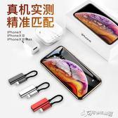 轉接頭 倍思蘋果7耳機轉接頭iphone7plus轉接線8充電XS二合一轉換 Cocoa