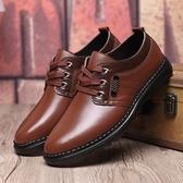 男士休閒皮鞋男黑色廚師鞋男防滑防水防油廚房專用鞋上班工作鞋 沸點奇跡