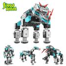 JIMU 積木智能機器人組裝電動遙控拼裝...