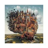 拼圖德國進口成人拼圖1000片玩具飛行的城堡陳意涵【八五折限時免運直出】
