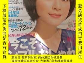 二手書博民逛書店日語罕見日文 時尚雜誌 MORE 2009年 4Y3408