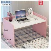 大學生床上電腦桌宿舍桌子床上書桌電腦做桌床上用寢室台式電腦桌 【8折下殺免運】