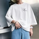 夏季男士短袖T恤潮流印花7分中袖韓版寬鬆蝙蝠衫男學生七分袖半袖 艾尚旗艦店