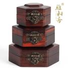 紅木小印章木盒子紅酸枝木質古風手飾品首飾盒實木制化妝品收納盒