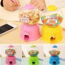 【培菓平價寵物網 】韓版創意迷你扭糖機|糖果機|儲錢罐