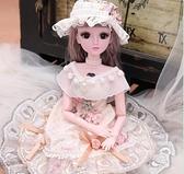 芭比娃娃 乖乖芭比洋娃娃公主仿真精致60厘米單個大號超大女孩玩具禮盒TW【快速出貨八折下殺】