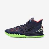 Nike Kyrie 7 Ep [CQ9327-401] 男鞋 籃球鞋 靈活 包覆 舒適 貼合 支撐 避震 深藍 綠