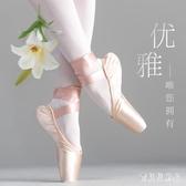 芭蕾舞蹈鞋 女足尖鞋練功鞋硬底綁帶初學者跳舞鞋子演出鞋 BT1714『寶貝兒童裝』