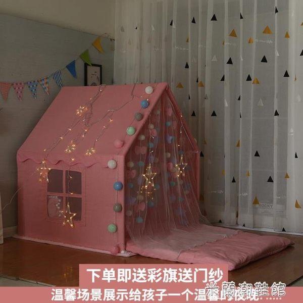 兒童室內帳篷家用床蚊帳公主女孩男孩游戲屋大房子玩具屋分床神器 米蘭潮鞋館YYJ