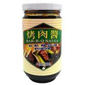 金蘭 烤肉醬 辣味(玻璃瓶) 240ml