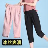 棉麻七分褲女 哈倫褲 夏季薄款 高腰韓版顯瘦寬鬆休閒女中褲 降價兩天
