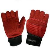 健身手套 半指(可護腕)-舉重啞鈴訓練防滑男女運動手套2色71w19【時尚巴黎】