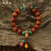 歐斯特藏式牛骨手鏈 文玩手串綠松石隔珠 手持佛珠