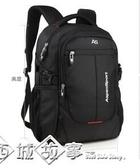雙肩包男士背包大容量旅行包電腦休閒女時尚潮流高中初中學生書包 西城故事
