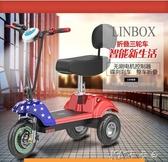 新款三輪電動電瓶車電動三輪車迷你代步車女老年接送孩子家用小型 卡卡西YYJ