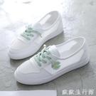 小白鞋 小白鞋女鞋子2021新款夏季百搭運動網面透氣小雛菊板鞋潮鞋懶人鞋 歐歐