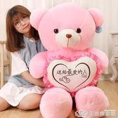 泰迪熊熊貓毛絨玩具布偶洋娃娃抱抱熊公仔狗熊特大號可愛大熊女孩 生活樂事館