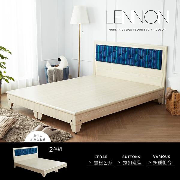 雙人床組 藍儂田園海洋風雙人5尺房間組/2件式(床頭+床底)/H&D 東稻家居