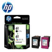 HP NO.61黑+61彩 CH561WA+CH562WA 組合包