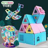 積木磁力片積木男孩女孩益智磁鐵拼裝寶寶兒童玩具【奈良優品】
