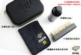 Crep Protect CURE 新竹皇家 清潔組(盒內附 刷具 毛巾 清潔劑100ML)  NO.H1663