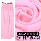 薇比WP605毛巾料美容衣裙(粉色)單件(美容乙丙級考試護膚場)[44305]