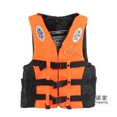 救生衣 船用救生衣大浮力便攜釣魚專業裝備浮潛背心便攜水上求生海上救身 4色
