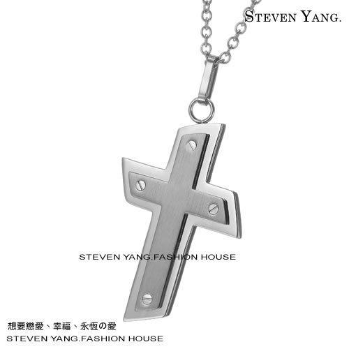 STEVEN YANG西德鋼飾 十字之愛系列「愛的真諦」鋼項鍊 造型螺絲紋 附鋼鍊