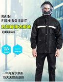 雨衣雨褲套裝男士加厚防水全身摩托車電瓶車分體成人徒步騎行雨衣 創時代3C館