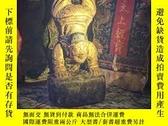 二手書博民逛書店梅山張五郎木雕神像罕見泥金獵神 梅山祖師 翻壇祖師倒立像 件Y2