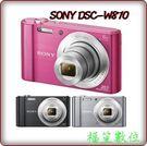 【福笙】SONY DSC-W810 (索...