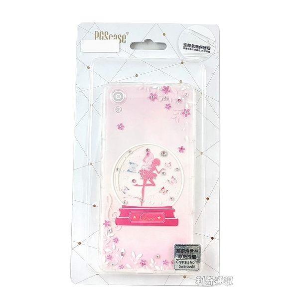施華洛世奇空壓氣墊軟殼 [水晶天使] Samsung Galaxy J7 (2016) J710