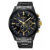 SEIKO 精工 太陽能 V175-0ER0G(SSC687P1)Criteria 三眼計時 男錶
