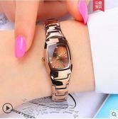 手錶正品手錶女學生韓版簡約時尚潮流女士手錶送禮品石英女表腕表 雲朵走走