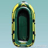 2/3/4/5人橡皮艇加厚充氣船皮劃艇釣魚船 充氣鋪漁船 加厚漂流船igo  潮流前線