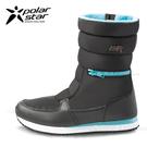 PolarStar 女 防潑水 保暖雪鞋│雪靴『迷霧黑』 P16654 (內厚鋪毛/ 防滑鞋底) 雪地靴.雪地必備
