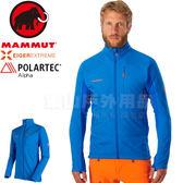 Mammut長毛象 1010-25130-5072冰藍 男化纖保暖機能外套 Eigerjoch IN Hybrid抗風夾克/防風中層衣