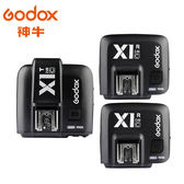 ◎相機專家◎ Godox 神牛 X1 閃光燈無線電TTL 觸發器+接收器 1對2 X1C For Canon 開年公司貨