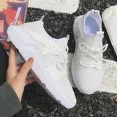 韓版跑步鞋運動鞋女小白