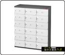 {{ 海中天休閒傢俱廣場 }}B-99 樹德傢俱 SC風格置物櫃系列 SC-318S 風格置物櫃 (18抽)