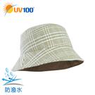 UV100 防曬 防風保暖防潑水格紋漁夫帽-雙面戴