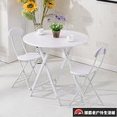 折疊桌餐桌家用小戶型圓桌桌子簡約飯桌戶外折疊桌椅便攜式擺攤桌【探索者戶外生活館】