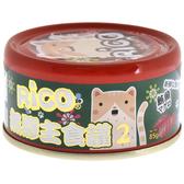 【寵物王國】芮可RICO無膠全肉貓用主食罐(鮪魚口味)85g