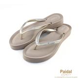 Paidal 簡約楔形膨膨氣墊美型厚底夾腳拖鞋涼鞋-卡其灰