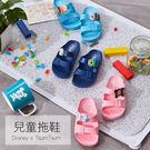 拖鞋 / 兒童拖【迪士尼TSUM TSUM海灘拖-三色可選】迪士尼授權  室內外皆能穿著  戀家小舖台灣製