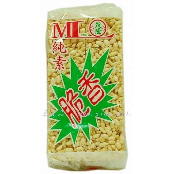 【吉嘉食品】茂榮 香脆米香包(原味).純素食.1袋10包 {3090}[#10]