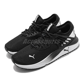 Puma 慢跑鞋 Pacer Future Classic 黑 白 黑白 男鞋 女鞋 運動鞋 【ACS】 38059801