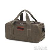 托運包大容量手提旅行包帆布大包長途行李包袋男出差耐磨旅游包女托運包YJT 快速出貨
